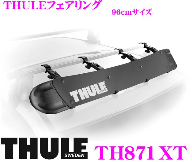 THULE★871XT Sioux Lee fairing 96cm size TH871XT