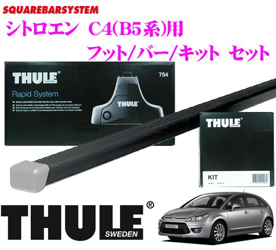 THULE スーリー シトロエン C4(B5系)用 ルーフキャリア取付3点セット 【フット753&バー760&キット3019セット】