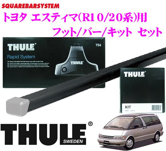 THULE スーリー トヨタ エスティマ(TCR1系/TCR2系/CXR1系/CXR2系)用 ルーフキャリア取付4点セット 【フット754&バー762&キット1080&SRA774セット】