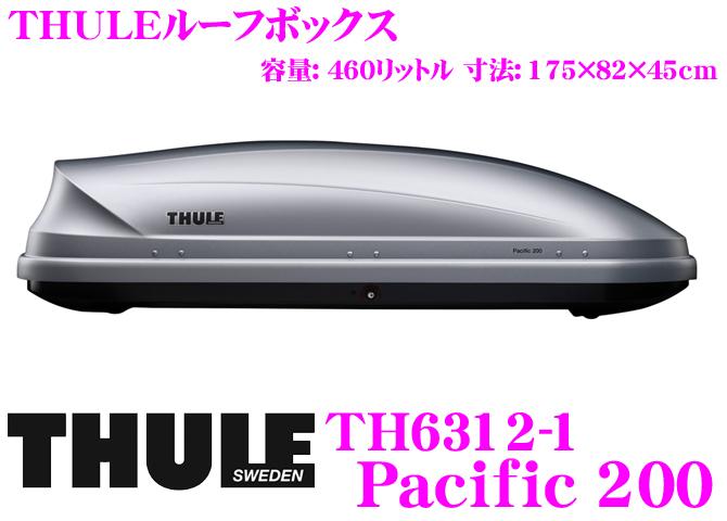 THULE★Pacific200 TH6312-1 스리파시픽크 200 TH6312-1 루프 박스(제트 가방)