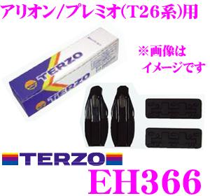 TERZO 테룻트오 EH366 토요타 알리온/프레미오용 베이스 캐리어 홀더