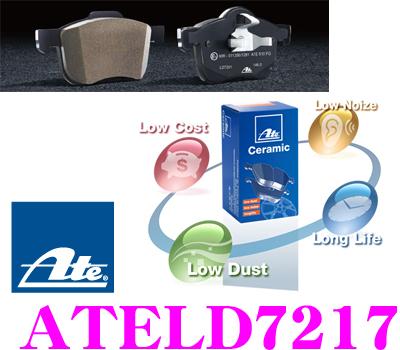 ATE アーテ ATELD7217欧州車用低ダストブレーキパッド【Eマーク認定品/純正と同等の効きで圧倒的にブレーキダストが少ない! BMW 1(E87/E88/92/93)3シリーズ(E90/E91)X1(E83)】