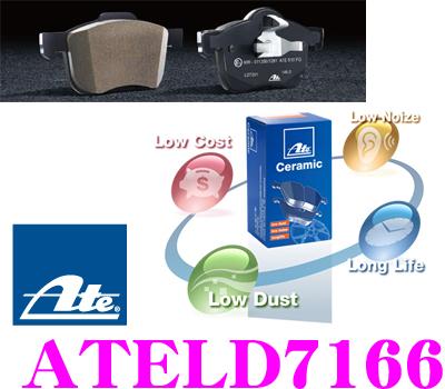 ATE アーテ ATELD7166 欧州車用低ダストブレーキパッド 【Eマーク認定品/純正と同等の効きで圧倒的にブレーキダストが少ない! AUDI A6(C5)/オールロードクワトロ】