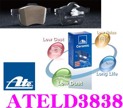 ATE アーテ ATELD3838 欧州車用低ダストブレーキパッド 【Eマーク認定品/純正と同等の効きで圧倒的にブレーキダストが少ない! アルファロメオ FIAT500】