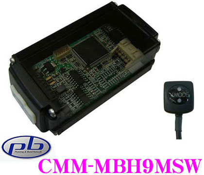 TV kiang seller (with a reshuffling switch with a built-in LED) for pb P B CMM-MBH9MSW Mercedes-Benz