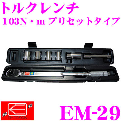 New Layton ★ Emerson EM-29 torque wrench