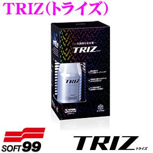 소프트 99 TRIZ(트라이즈)