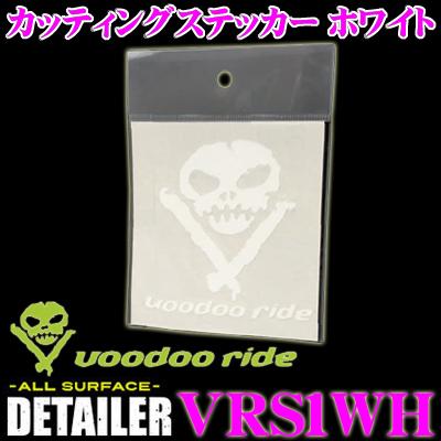 voodoo ride 브두라이드 VRS1WH 커팅 스티커 화이트