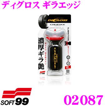 软件99 digurosugiraejji直涂型的抛光剂里面的容量:70ml