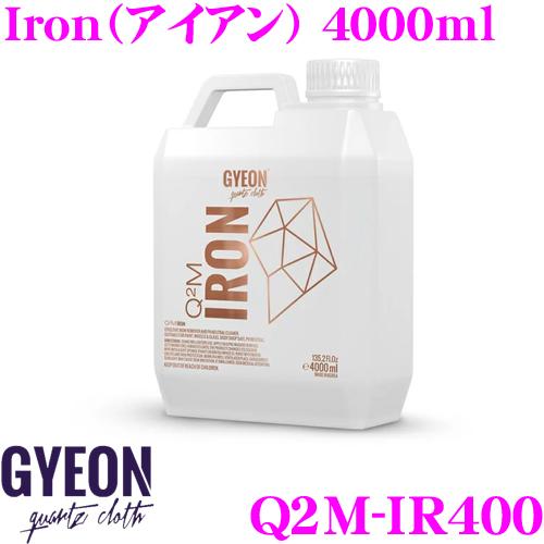 GYEON ジーオン Q2M-IR400 Iron(アイアン) 4000ml 鉄粉除去クリーナー