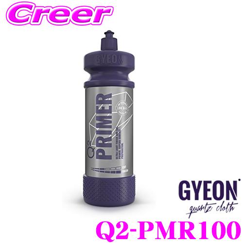 GYEON ジーオン Q2-PMRPrimer(プライマー) 1000ml コンパウンド・研磨作業後の仕上げ剤