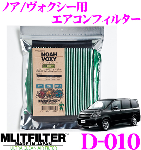 MLITFILTER 엠릿트피르타 D-010 노아/복시 전용 에어컨 필터