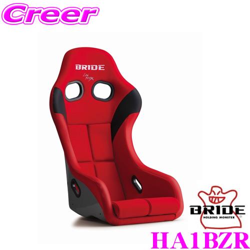 【送料無料!!】 BRIDE ブリッド HA1BZR フルバケットシート ZETAIV カラー:レッド スーパーアラミド製ブラックシェル 車検対応