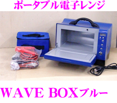 Wavebox