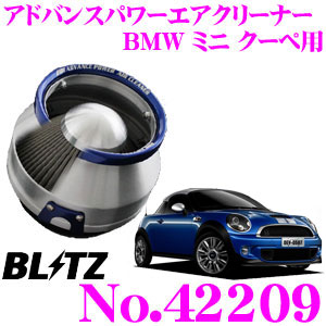 BLITZ ブリッツ No.42209BMW ミニ クーペ (R58)用アドバンスパワー コアタイプエアクリーナーADVANCE POWER AIR CLEANER