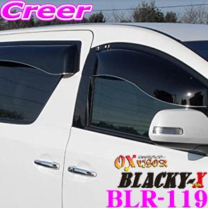 ズープロジェクト OXバイザー BLR-119 トヨタ 170系 シエンタ リア用 オックスバイザーブラッキーテン 超真っ黒なスポーティーカットバイザー