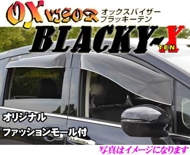ズープロジェクト OXバイザー BL-98オデッセイ(RC1 2)フロント用オックスバイザーブラッキーテン超真っ黒なスポーティーカットバイザー