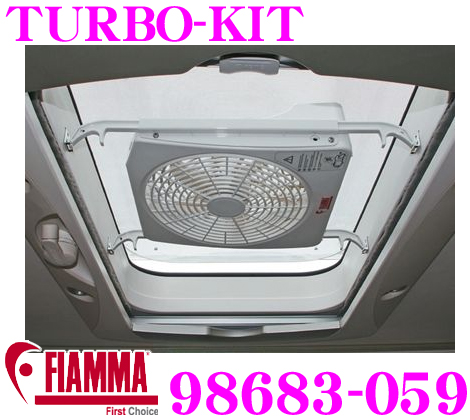 FIAMMA フィアマ 98683-059 TURBO-KIT(ターボキット) 【3WAY電源】