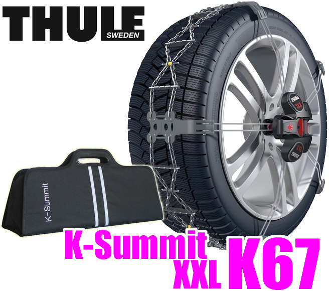 THULE★K-Summit XXL K67 ratchet system with smart metal chain