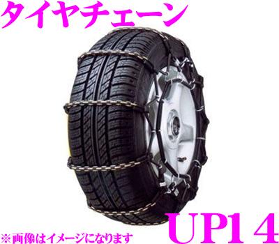 UNI PAC ユニパック タイヤチェーン UP14 金属チェーン 【ケース 手袋 ゴムバンド付!】 【205/60R16 215/60R15 205/70R15 205/70R16等】