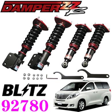 BLITZ ブリッツ DAMPER ZZ-R No:92780 トヨタ 20系 アルファード/ヴェルファイア(H20/5~H27/1)用 車高調整式サスペンションキット