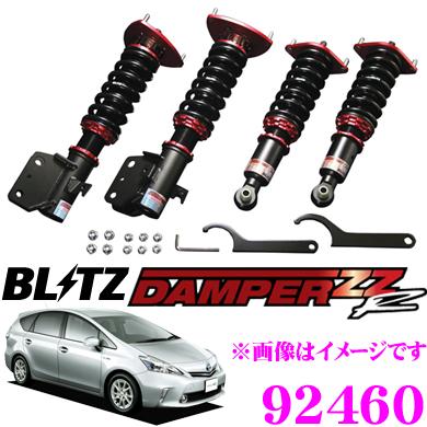 BLITZ ブリッツ DAMPER ZZ-R No:92460 トヨタ 40系プリウスα(H21/5~)用 車高調整式サスペンションキット