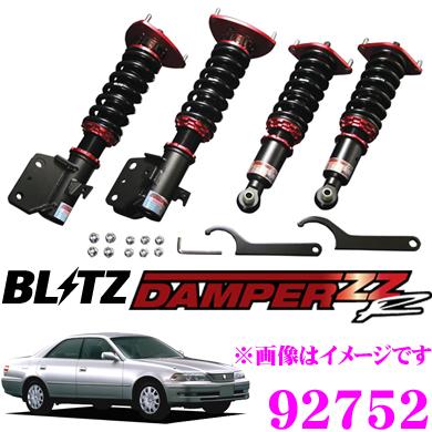 BLITZ ブリッツ DAMPER ZZ-R No:92752トヨタ マークII JZX100(H8/9~H12/10)用車高調整式サスペンションキット