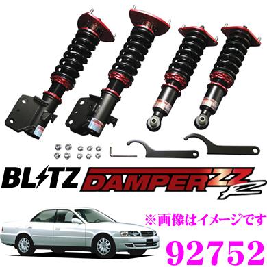 BLITZ ブリッツ DAMPER ZZ-R No:92752 トヨタ チェイサー JZX100(H8/9~H13/10)用 車高調整式サスペンションキット