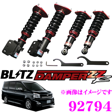 BLITZ ブリッツ DAMPER ZZ-R No:92794トヨタ 70系 ヴォクシー(H19/6~H26/1)用車高調整式サスペンションキット