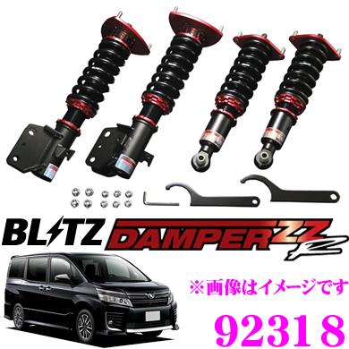 BLITZ ブリッツ DAMPER ZZ-R No:92318 トヨタ 80系 ヴォクシー(H26/1~)用 車高調整式サスペンションキット