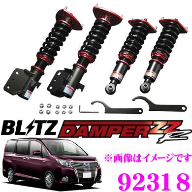 BLITZ ブリッツ DAMPER ZZ-R No:92318トヨタ 80系 エスクァイア(H26/10~)用車高調整式サスペンションキット