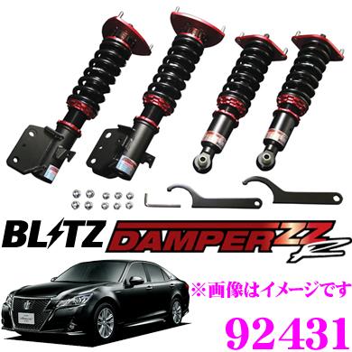 BLITZ ブリッツ DAMPER ZZ-R No:92431 トヨタ 180系/200系/210系 クラウン(H15/12~)用 車高調整式サスペンションキット