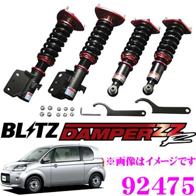 BLITZ ブリッツ DAMPER ZZ-R No:92475トヨタ 140系 ポルテ(H24/7~)用車高調整式サスペンションキット