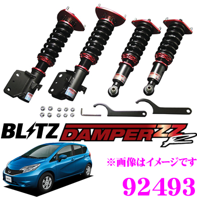 BLITZ ブリッツ DAMPER ZZ-R No:92493 日産 E12系 ノート(H24/9~)用 車高調整式サスペンションキット