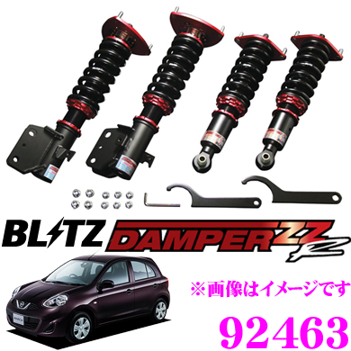 BLITZ ブリッツ DAMPER ZZ-R No:92463日産 K13系 マーチ(H22/7~)用車高調整式サスペンションキット