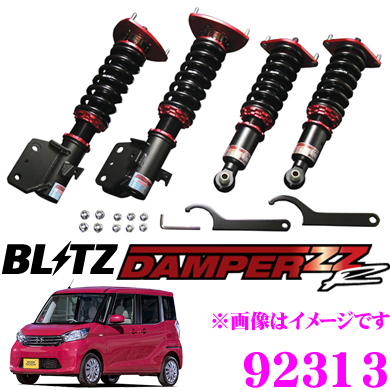 BLITZ ブリッツ DAMPER ZZ-R No:92313日産 B21系 デイズ/デイズルークス(H25/6~)用車高調整式サスペンションキット