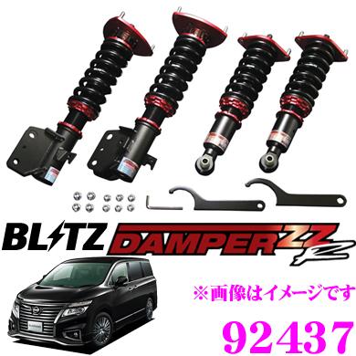 BLITZ ブリッツ DAMPER ZZ-R No:92437日産 E52系 エルグランド(H22/8~)用車高調整式サスペンションキット
