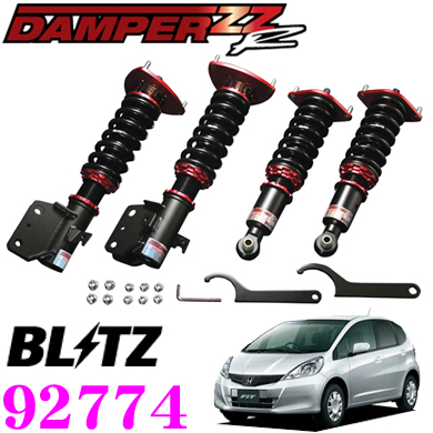 BLITZ ブリッツ DAMPER ZZ-R No:92774 ホンダ GE系 フィット/GP系 フィットハイブリッド用 車高調整式サスペンションキット