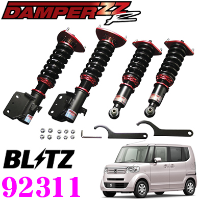 BLITZ ブリッツ DAMPER ZZ-R No:92311ホンダ JF2 N-BOX(カスタム含)/N-BOX+(カスタム含)用車高調整式サスペンションキット