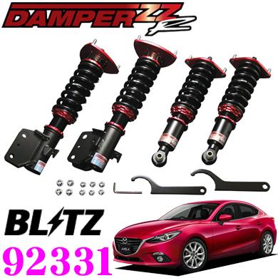 BLITZ ブリッツ DAMPER ZZ-R No:92331 マツダ BYEFP系 アクセラハイブリッド(H25/11~)用 車高調整式サスペンションキット