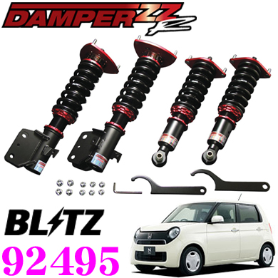 BLITZ ブリッツ DAMPER ZZ-R No:92495 ホンダ JG1 N-ONE/JH1 N-WGN(カスタム含)用 車高調整式サスペンションキット