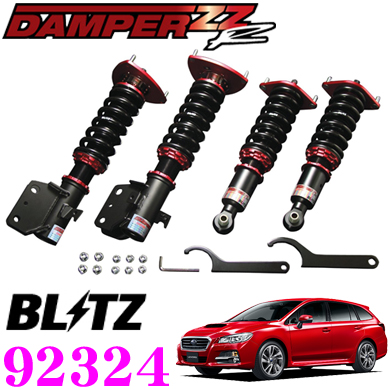 BLITZ ブリッツ DAMPER ZZ-R No:92324スバル VM系 レヴォーグ(H26/6~)用車高調整式サスペンションキット