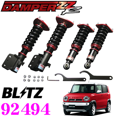 BLITZ ブリッツ DAMPER ZZ-R No:92494 スズキ MR31S/MR41S ハスラー (H26/1~)用 車高調整式サスペンションキット