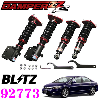 BLITZ ブリッツ DAMPER ZZ-R No:92773ホンダ シビックタイプR(FD2)用車高調整式サスペンションキット