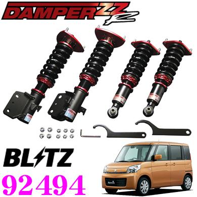 BLITZ ブリッツ DAMPER ZZ-R No:92494スズキ MK32S/MK42S スペーシア (H25/2~)用車高調整式サスペンションキット