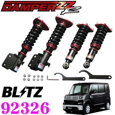 BLITZ ブリッツ DAMPER ZZ-R No:92326ダイハツ LA700S ウェイク 2WD(H26/11~)用車高調整式サスペンションキット
