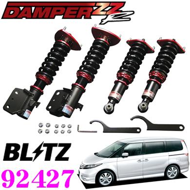 BLITZ ブリッツ DAMPER ZZ-R No:92427ホンダ RR系 エリシオン/エリシオン プレステージ用車高調整式サスペンションキット