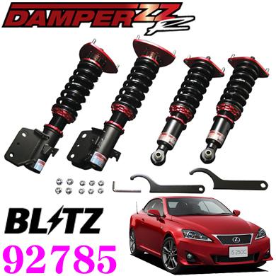 BLITZ ブリッツ DAMPER ZZ-R No:92785 レクサス GSE20/21系 IS(H17/9~H25/5)用 車高調整式サスペンションキット