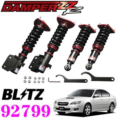 BLITZ ブリッツ DAMPER ZZ-R No:92799 スバル BL系 レガシィB4/BP系 ツーリングワゴン用 車高調整式サスペンションキット