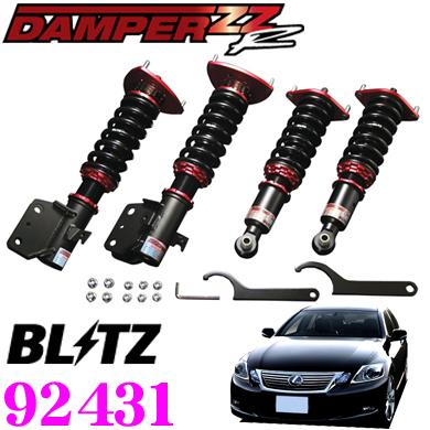 BLITZ ブリッツ DAMPER ZZ-R No:92431 レクサス UZS190/GRS191系 GS用 車高調整式サスペンションキット